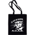 ALL CATS ARE BEAUTIFUL  (Cotton Bag)